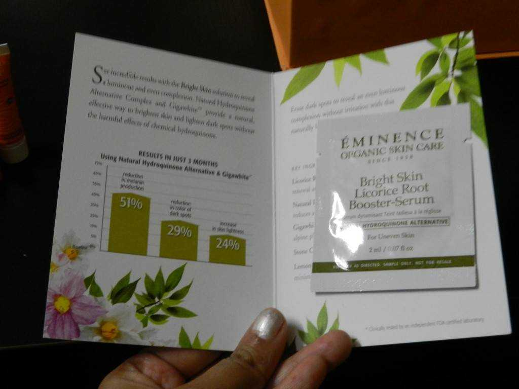 Éminence Bright Skin Licorice Root Booster Serum