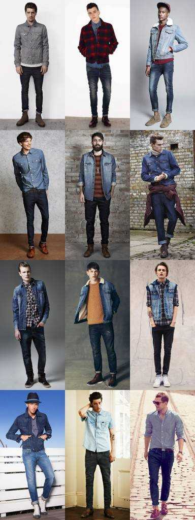 different ways of doing denims
