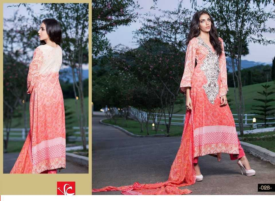 Libas Embroidered Collection 2014 by Shariq Textiles 201 - The Pakistani Influence