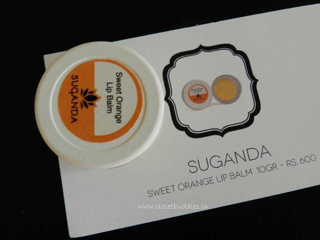 Suganda Sweet Orange Lip Balm