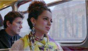 gjnhfjnh 300x174 - Fashion Trends to Pick Up from Tanu Weds Manu Returns