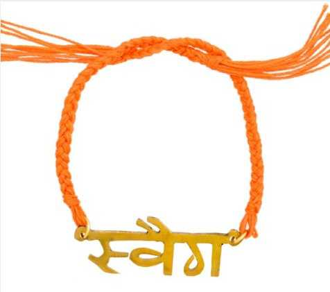 quirky2 - Fun Rakshabandhan Ideas for your Brother