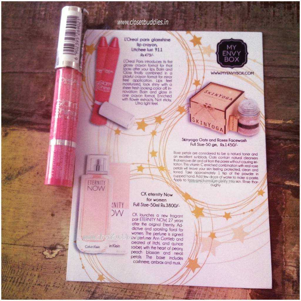 L'OREAL PARIS GLAM SHINE LIP BALM