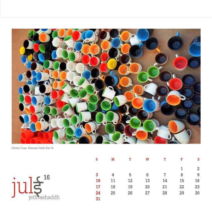 Craftature 2 - Sneak Peek into Summer of Love