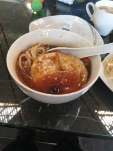 Noodle Soup 225x300 - Noodle Soup