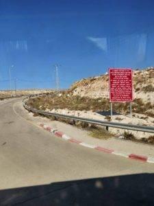West Bank 1 225x300 - West Bank