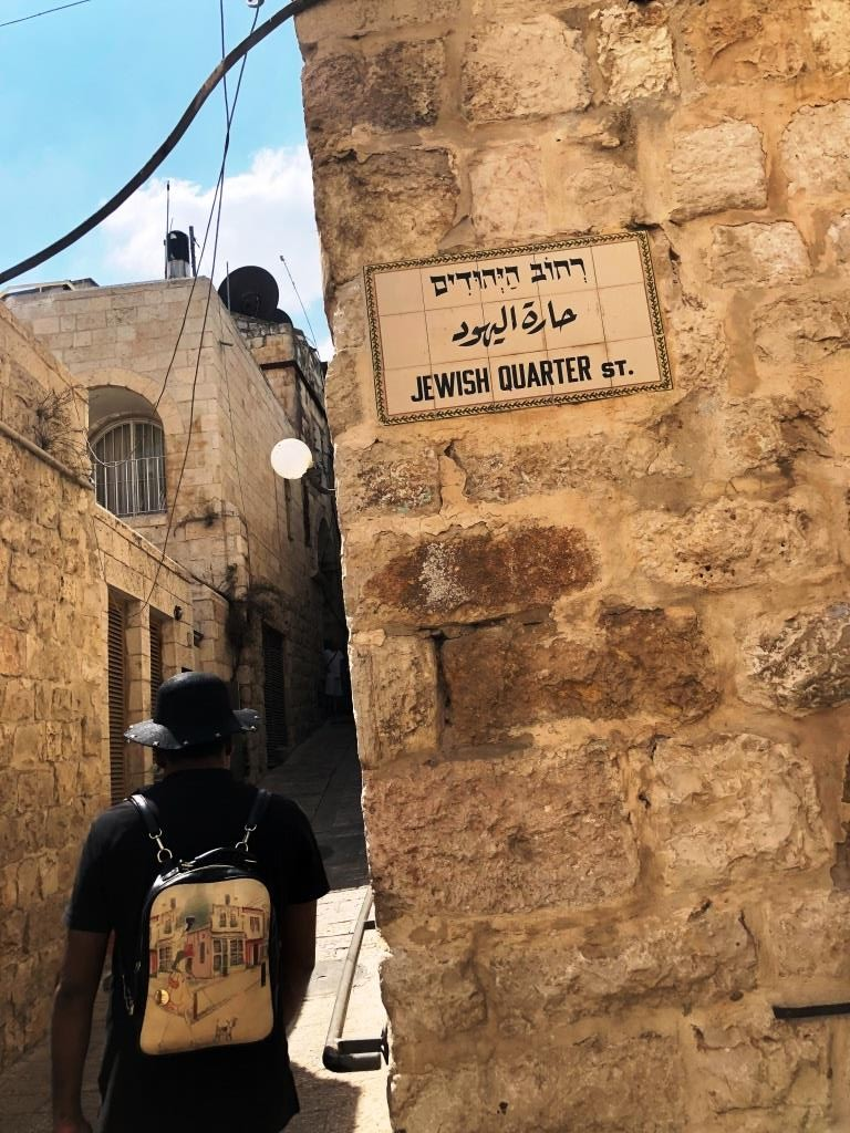 Jewish Quarter - Travelling to Israel Part-2 (Suggested Itinerary)