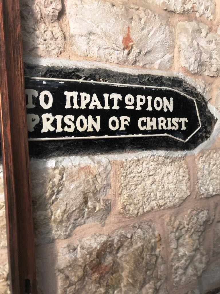 Prison of Christ - Travelling to Israel Part-2 (Suggested Itinerary)