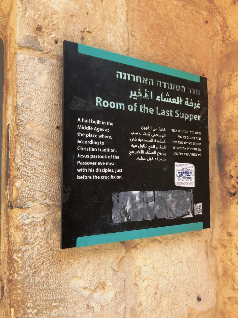 Room of the Last Supper - Travelling to Israel Part-2 (Suggested Itinerary)