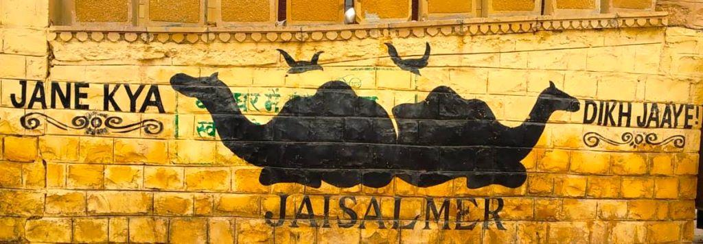Jaisalmer 015 - Jodhpur & Jaisalmer- Padharo Mhare Des