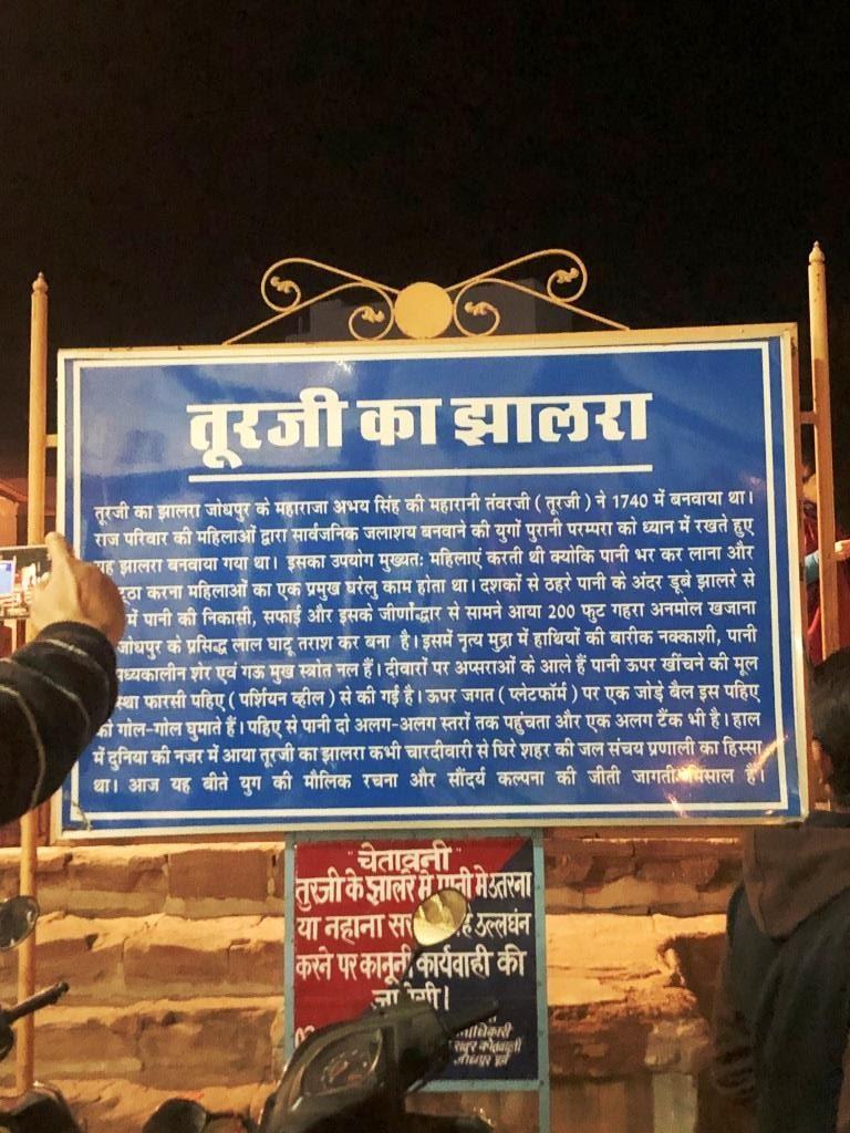 Jodhpur 017 e1581416028967 - Jodhpur & Jaisalmer- Padharo Mhare Des